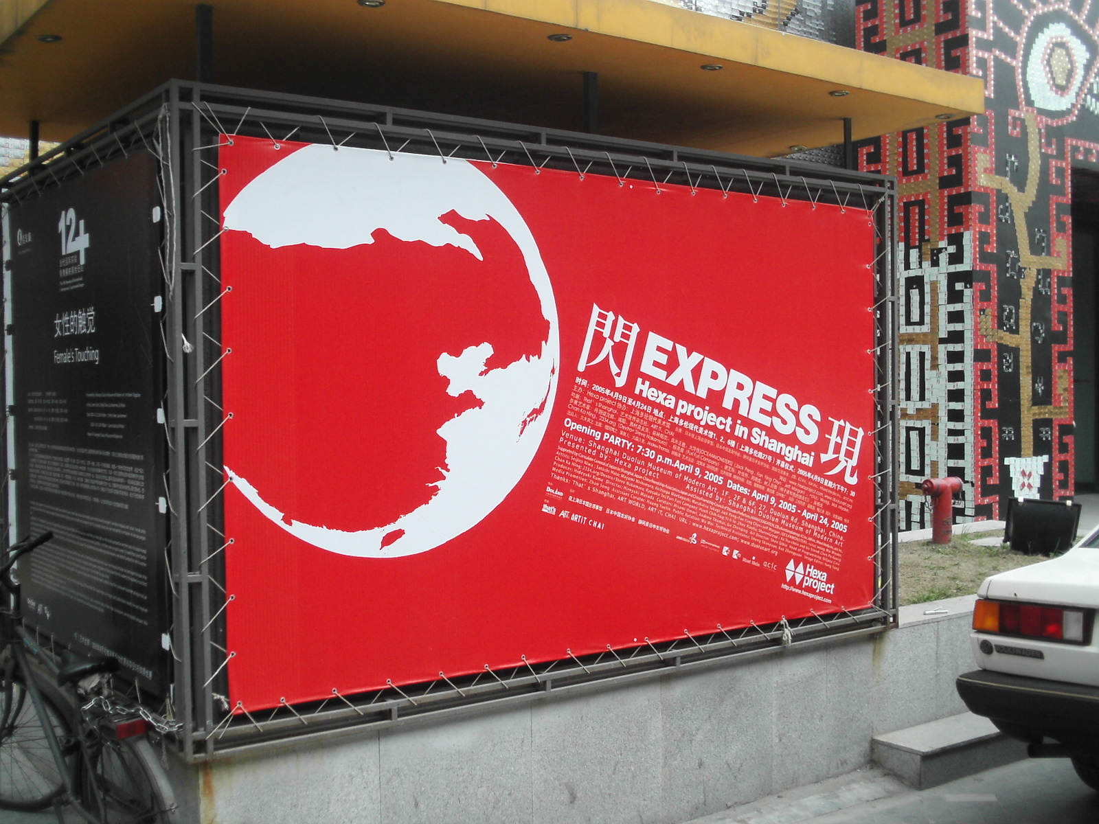 """Hexaproject """"Express"""" in Shanghai: Integration of all hybrid"""